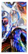 Essence Of Inspiration Abstract Beach Towel