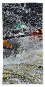 Exhilaration Beach Towel