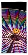 Ferris Wheel Rainbow Beach Towel