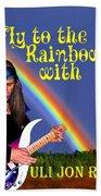 Fly To The Rainbow With Uli Jon Roth Beach Towel