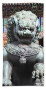 Forbidden City Lion Guardian Beach Towel