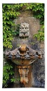 Fountain In The Walled Garden, Florence Beach Towel
