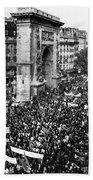 France: Strike, 1968 Beach Towel