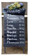 French Mussels Beach Towel
