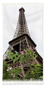 From Paris With Love Beach Towel