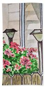 Front Yard Lights Sketchbook Project Down My Street Beach Towel by Irina Sztukowski