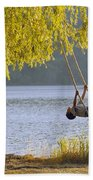 Fv3583, Natural Moments Photography Boy Beach Towel