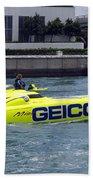 Geico Race Boat Beach Towel