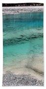 Glacial Pool Inn South New Zealand Beach Towel
