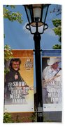 Grand Ole Opry Flags Nashville Beach Towel