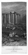 Greece: Cape Sounion, 1832 Beach Towel