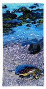 Green Sea Turtle Honu Beach Towel