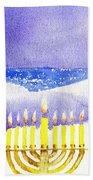 Happy Hanukkah Beach Towel