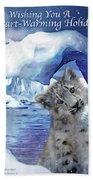 Heart Warmer Card Beach Towel