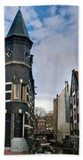 Herengracht 395. Amsterdam Beach Towel