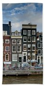 Herengracht 411. Amsterdam Beach Towel