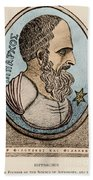 Hipparchus, Greek Astronomer Beach Towel by Photo Researchers, Inc.
