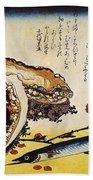 Hiroshige: Color Print Beach Towel
