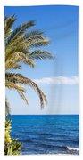 Holidays By The Sea Beach Towel