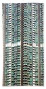 Hong Kong Residential Building Beach Towel