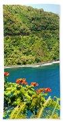 Honomanu The Hana Highway II Beach Towel