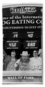 Hotdog Eating Contest Time In Black And White Beach Towel