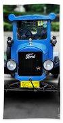 I'm Cute - 1922 Model T Ford Beach Towel