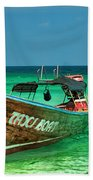 Island Taxi  Beach Towel