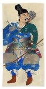 Japan: Archery Beach Towel