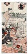 Japan: Restaurant, C1786 Beach Towel