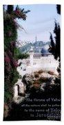 Jerusalem Throne Of Yahweh Beach Towel