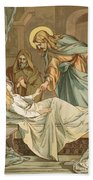 Jesus Raising Jairus's Daughter Beach Towel