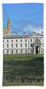 Kings College Chapel And The Gibbs Building Beach Towel