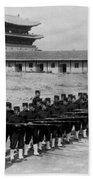 Korean Soldiers At The Old Royal Palace In Seoul - C 1904 Beach Towel