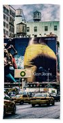 Lafayette And Houston Nyc Beach Towel by Chris Lord