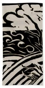 Land Sea Sky In Black And White Beach Towel