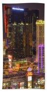 Las Vegas Nevada Beach Towel by Nicholas  Grunas