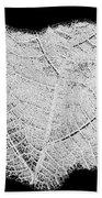 Leaf Design- Black And White Beach Towel