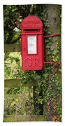 Letterbox In A Hedge Beach Towel