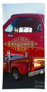 Little Red Exprees Door Hdr Beach Towel