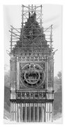 London: Clock Tower, 1856 Beach Towel