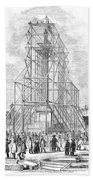 London: Nelson Column, 1845 Beach Towel