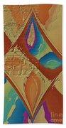 Look Behind The Brick Wall Beach Towel by Deborah Benoit