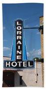 Lorraine Hotel Sign Beach Towel