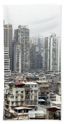 Macau View Beach Towel