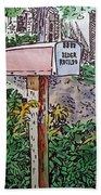Mailbox Sketchbook Project Down My Street Beach Towel by Irina Sztukowski