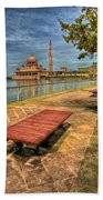 Masjid Putra Beach Towel