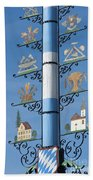 Maypole  Beach Towel