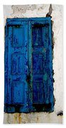 Mediterranean Blue  Beach Towel