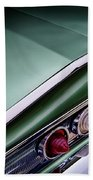 Metalic Green Impala Wing Vingage 1960 Beach Towel